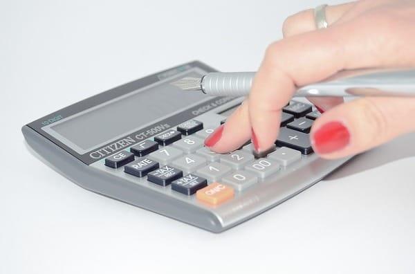 보험료 추가납입제도 수익률