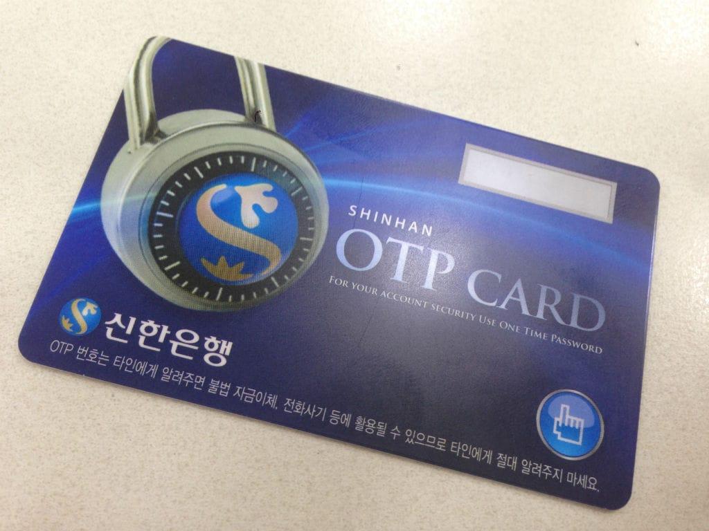 카드형 OTP