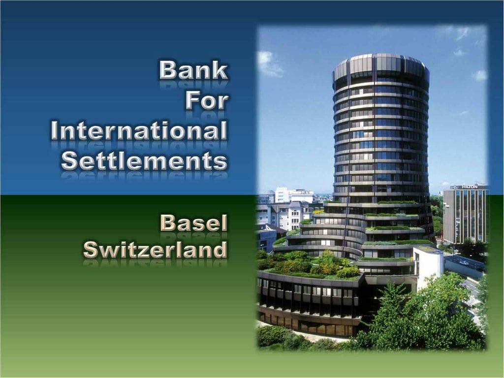 국제결제은행