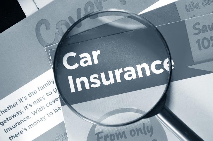 자동차 종합보험 가입정보 조회시스템